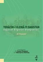 Teracim-i Ulema-yı Dagıstan
