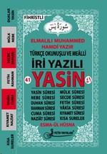 41 Yasin Türkçe Okunuşlu ve Mealli İri Yazılı Yasin - Cep Boy (Kod: F025)