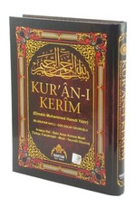 Kur'an-ı Kerim Satır Arası Kelime Meali ve Türkçe Okunuş (Rahle Boy)