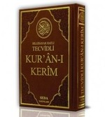 Bilgisayar Hatlı Tecvidli Kur'an-ı Kerim (Renkli Orta Boy, Kod: 023)