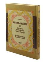 Kur'an-ı Kerim ve Satır Arası Kelime Kelime Türkçe Okunuşu (Orta Boy)