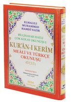 Kur'an-ı Kerim Meali ve Türkçe Okunuşu Üçlü (Orta Boy, Kod.006)