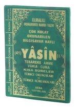 Yasin Tebareke Amme Türkçe Okunuş ve Meali (Cami Boy, Kod: 145)