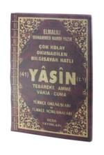 Yasin Tebareke Amme Türkçe Okunuş ve Meali (Rahle Boy, Kod: 144)