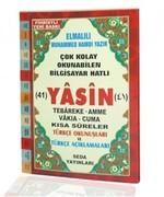 Yasin Tebareke Amme Türkçe Okunuş ve Meali (Çanta Boy, Kod: 45)