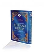 Kur'an-ı Kerim ve Renkli Kelime Meali (Orta Boy, Kod: 152)