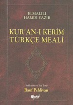 Kur'an-ı Kerim Türkçe Meali - Cep Boy