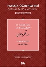 Farsça Öğrenim Seti 1 (Seviye - Başlangıç - Üç Damla Kan)