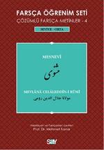 Farsça Öğrenim Seti 4 ( Seviye Orta) Mesnevi