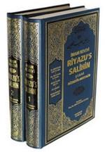 Riyazu's Salihin Şerhi Nüzhetül-Muttakin (2 Cilt Takım)