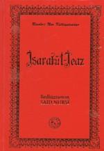 Risale-i Nur Külliyatından İşaratül-İ'caz (Orta Boy)