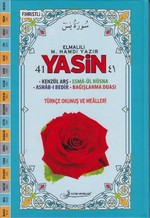 41 Yasin Türkçe Okunuş ve Mealleri - Orta Boy (Mavi Güllü - Kod Fo30)