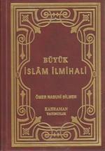 Büyük İslam İlmihali (Orta Boy - Bordo Kapak)