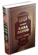 Kara Davud - Delail-i Hayrat Şerhi (Şamua)