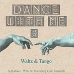 Dance With Me 3