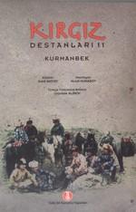 Kırgız Destanları 11: Kurmanbek