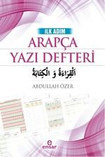 İlk Adım Arapça Yazı Defteri