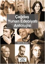 Çağdaş Yunan Edebiyatı Antolojisi