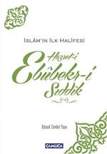 Hazret-i Ebubekir-i Sıddık