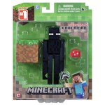 Minecraft Figür Paketi Gph