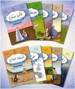 Hikayelerle Arapça Öğreniyorum