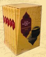 Müslümanların Tarihi - 5 Cilt Takım