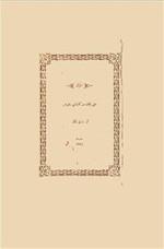 İntibah Osmanlıca