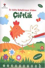 İlk Nokta Birleştirmece Kitabım Çiftlik - 4 Yaş