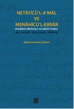 Netayicü'l-A'mal Ve Menahicü'l-Ebrar