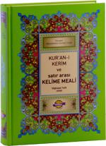 Kur'an-ı Kerim ve Satır Arası Kelime Meali Açıklamalı - Orta Boy