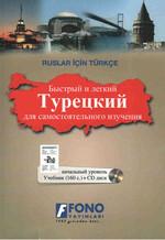 Ruslar İçin Türkçe