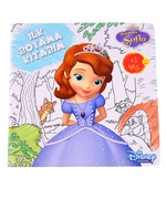 Disney İlk Boyama Kitabım - Sofia