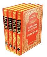 Tibyan Tefsiri - Kuran-ı Kerim Meali ve Tefsiri - 4 Kitap Takım