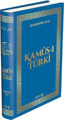 Kamüs-ı Türki