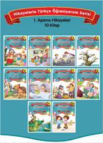 Hikayelerle Türkçe Öğreniyorum 1. Aşama 10 Kitap Takım