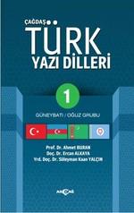 Çağdaş Türk Yazı Dilleri 1