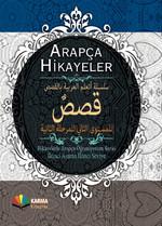 Arapça Hikayeler - Hikayelerle Arapça Öğreniyorum Serisi 2. Aşama 2. Seviye