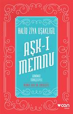 Aşk-ı Memnu - Günümüz Türkçesiyle