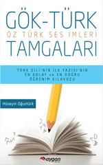 Gök-Türk Tamgaları