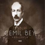Tanburi Cemil Bey Külliyatı (10 CD+1 PLAK)