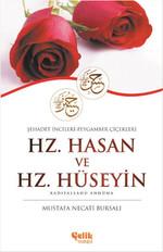 Hz. Hasan ve Hz. Hüseyin (Radiyallahu Anhüma)