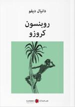 Robinson Crusoe-Arapça