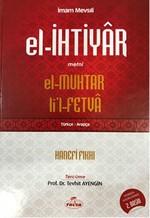 El- İhtiyar Metni, El-Muhtar Li'l-Fetva Türkçe - Arapça