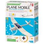 4M-Eğt.Set EcoEng.Solar Plane Mobile3376