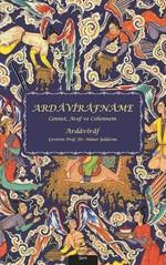Ardavirafname