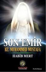 Hz. Muhammed Mustafa