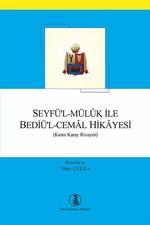 Seyfü'l-Müluk ile Bediü'l-Cemal Hikayesi