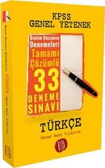 KPSS Genel Yetenek Türkçe Tamamı Çözümlü 33 Deneme Sınavı 2017