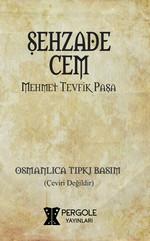 Şehzade Cem