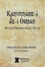 Kanunname-i Ali Osman
